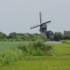 Dutch-windmill-200x200.png